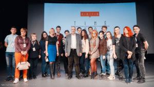 Финал TIME CODE-2016: фотоотчет