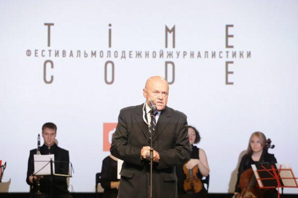 Лауреаты 2017 года: кто станет обладателем звезды TIME CODE?