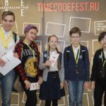 Финал TIME CODE-2017: фотоотчет