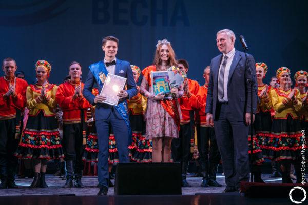 Гала-концерт  областного фестиваля «Студенческая весна – 2018»